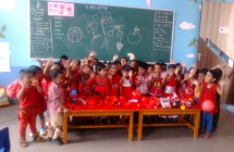 KG red colour day