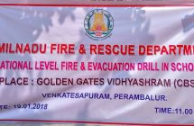 National Level Fire & Evacuation Drill in School @ GGV on 19.01.2018